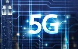 北京联通5G用户可体验SA网络了!简单操作一下就行