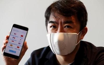 一款用于口罩的智能外设产品 带上它将沟通无国界