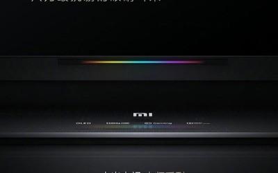官宣:小米电视超高端系列7・2亮相 全新的画音体验