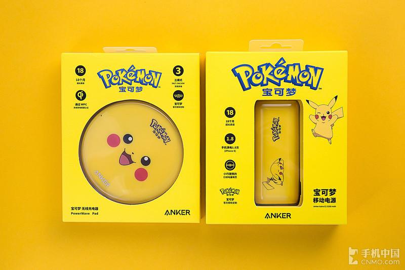 Anker宝可梦联名系列充电套装图赏:皮卡丘就决定是你了