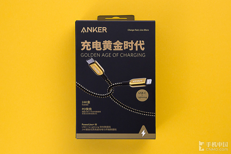 Anker 24K镀金USB-C to Lightning快充数据线图赏:充电黄金时代