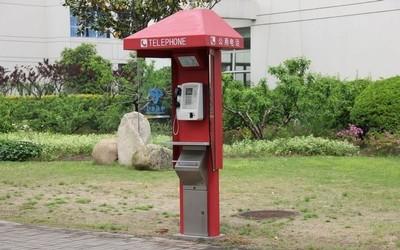 公用电话将变成历史!曾经遍布街头现在无人问津