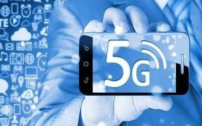 5G资费下降后七成消费者暂不购买5G手机 为什么呢?