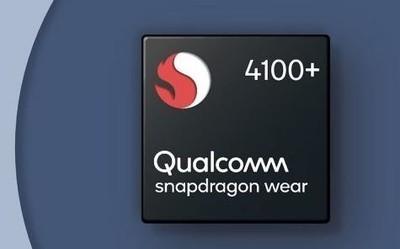 高通骁龙Wear 4100系列发布 让智能手表续航变得更强