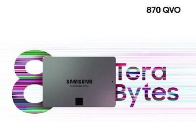 三星发布全新8TB固态硬盘870 QVO 想装满也挺不容易