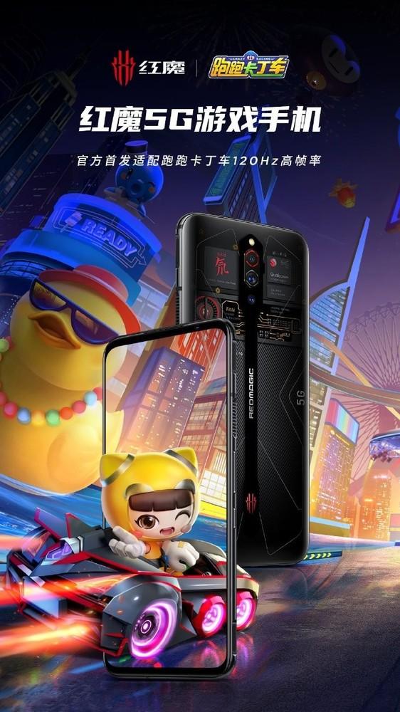 摩登3官方在线客服红魔5G游戏手机官方首发适配跑跑卡丁车120Hz高帧率