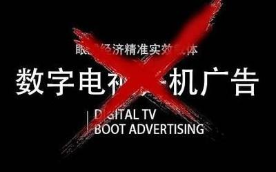 智能原罪?目前没有开机广告的智能电视有哪些品牌