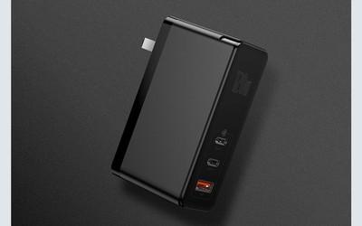 倍思120W迷你快充产品开售 比老款充电器快5倍以上