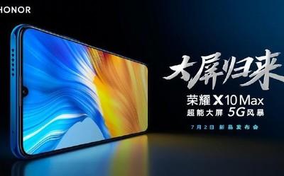 大屏归来:荣耀X10 Max发布 聊聊这些年大屏机的发展