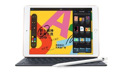 全面屏入门款iPad曝光 搭载侧面指纹识别或明年发布