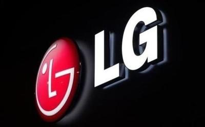 LG萌萌的服务机器人开始工作了 将部署到医院和餐厅