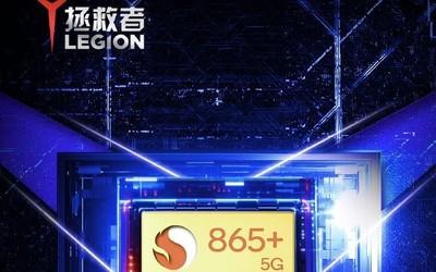 官宣:联想拯救者电竞手机全球首发高通骁龙865 Plus