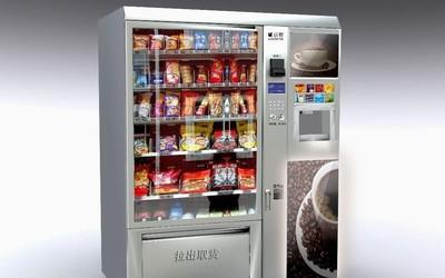 """日本自动售货机可以""""刷脸""""支付了 网友:蚂蚁竞走十年了"""
