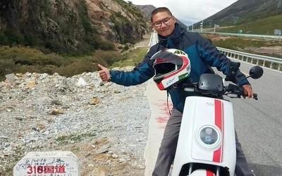 长途旅行新选择 上海白领环游中国骑的什么电动车?