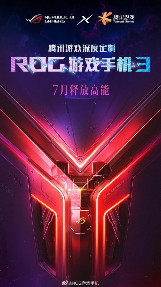 ROG游戏手机3即将发布