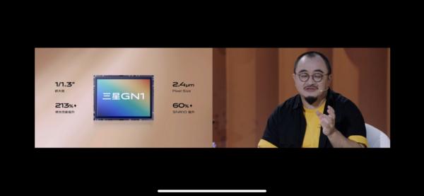 vivo X50 Pro+ 7月11日开售:再次携手alexanderwang