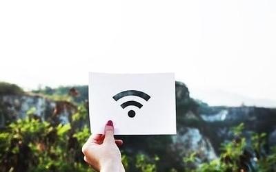 亲!都2020年了!买路由器是选WiFi 5还是WiFi 6?