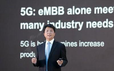 华为公布2020年上半年经营业绩 销售收入4540亿元!