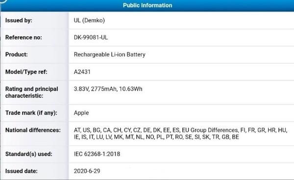 iPhone 12系列三款新电池规格曝光