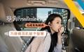 华为FreeBuds Pro无线耳机评测:为降噪耳机赋予智慧