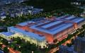 华为国内首个芯片厂房正式封顶 科技自立创新自主