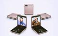价格屠夫!拼多多三星Galaxy Z Flip 4G补贴价7599元