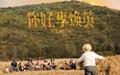 《你好,李焕英》票房超40亿:成中国影史票房第五名