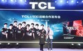TCL游戏智屏C9的杀手锏居然是它!雷鸟科技新品亮相