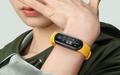 vivo手环可检测体重!专利已公开 或会在不久后发布
