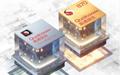 联想小新将发布Pad Pro和Pad Plus 搭载骁龙870/750G