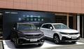 创维跨界进军汽车行业 首款车型创维ET5正式发布!