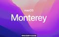 macOS 12有哪些更新?多设备共享操作 Safari大改进!
