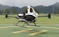小鹏汇天正式发布第五代飞行汽车X2 与太阳肩并肩!