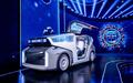 百度世界大会2021解析:假龚俊和真汽车机器人同台