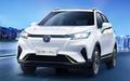 官宣!长安汽车明日将联合华为等发布新能源高端品牌