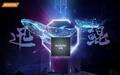联发科迅鲲900T处理器正式发布 平板电脑芯片新选择
