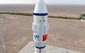 神舟十三号成功发射 王亚平成为中国首位出舱女航天员