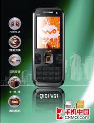 3G与2G同享 琦基欲推WCDMA/GSM双待机