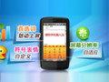 WM平台搜狗拼音输入法1.3正式版发布