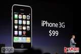 老iPhone 99刀卖 iPhone 3GS仅售199刀