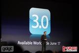 苹果产品全线升级 WWDC 2009看点云集
