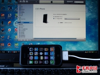 苹果iPhone/3G版升级3.0固件越狱教程
