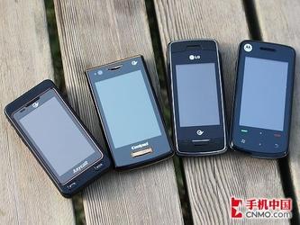 天翼终端齐聚 09年度CDMA2000手机横评
