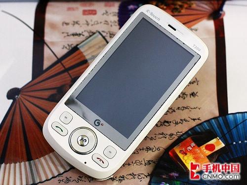 CMMB电视 天语3G触控手机T200评测高清图片