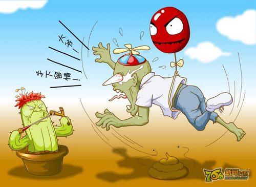 植物大战僵尸kuso同人漫画