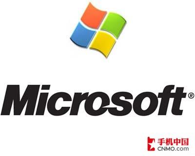 图为微软公司logo