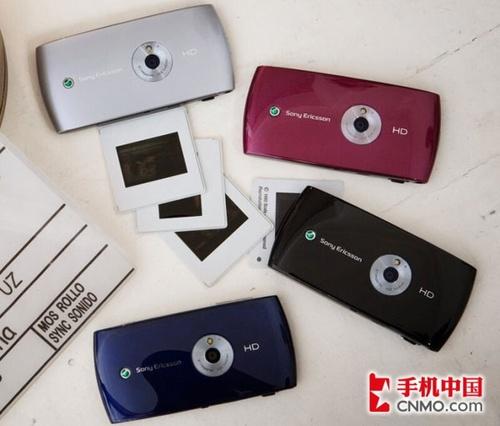 图为索尼爱立信U5i智能手机-720p高清摄像智能 索尼爱立信U5i发布