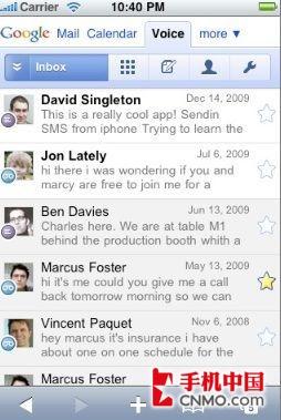 期待已久 Google Voice官方网页版上线