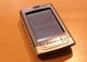 GPS手机 神达大屏手写A501仅售3480元