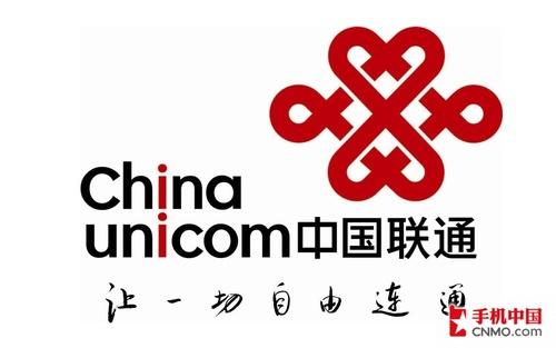 北京联通新用户充值送话费:充50送70元_ 3G _